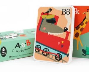 azbuchni-karti-s-bulgarska-azbuka-asq-koleva-bqla-lodka-lodkata-600x600