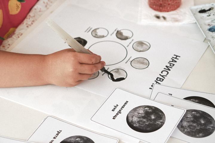 Фази на Луната – файл с карти иплакати