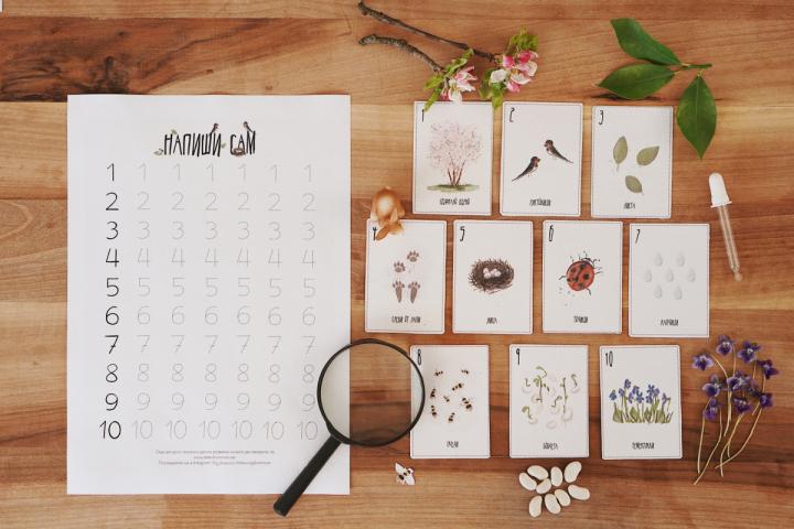 Пролетта в числа – карти с числа от 1 до 10 – freeprintable